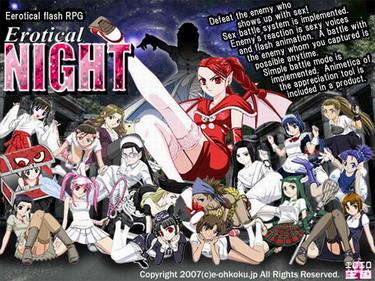 Erotical Nights