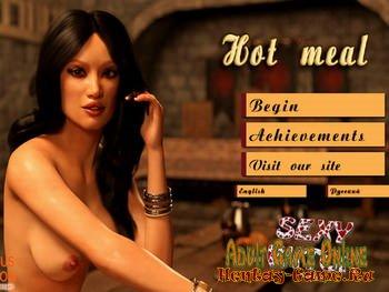 Hot meal (онлайн)
